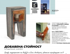 Publication  Bravacasa 2011 Bulgaria