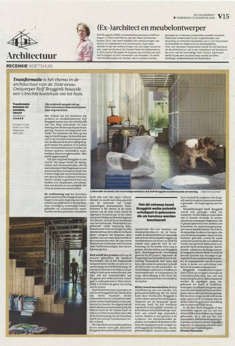 Volkskrant Aug. 12th 2015: by Kirsten Hannema